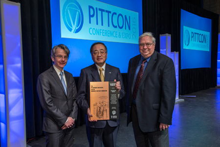 Pittcon Heritage Award