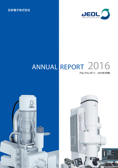 JEOL 2016 Annual Report