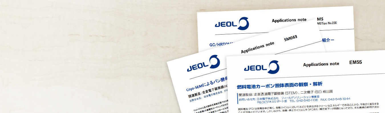 JEOL APPLICATIONS NOTE